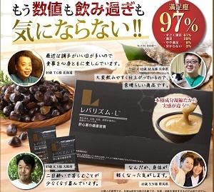 kanzou2_s.jpg
